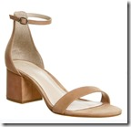 Office nude nubuck ankle strap sandal