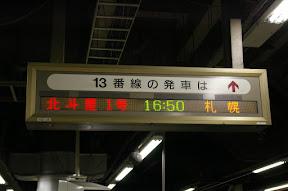 IMGP4993.JPG