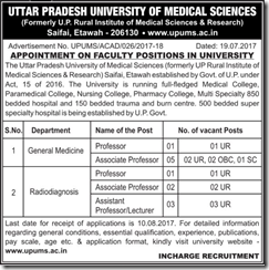 UPUMS Faculty Notification 2017 www.indgovtjobs.in