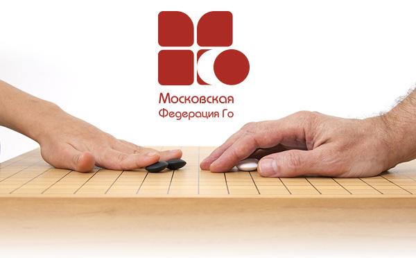 Moscow Go_2.jpg
