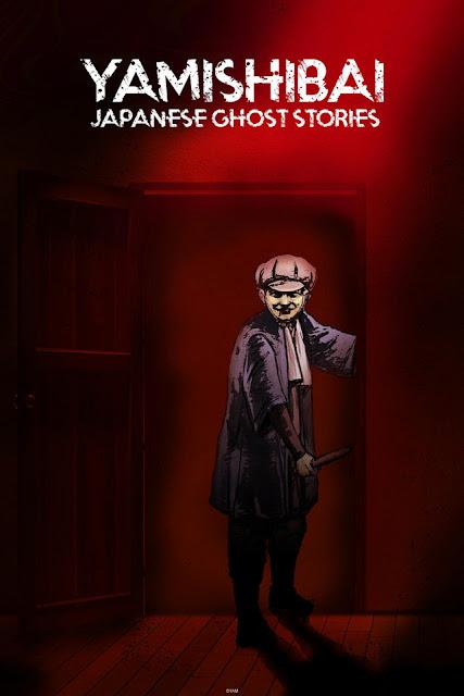 Theatre of Darkness: Yamishibai 7