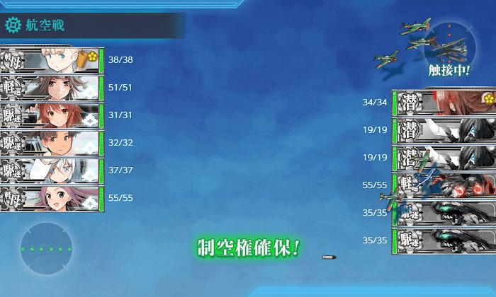 艦これ_2期_4-2_018.png