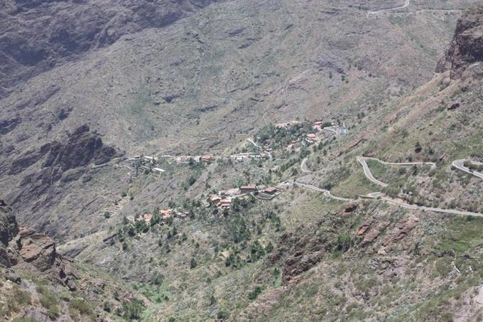 деревня Маска