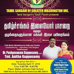 Tamil Folk Music Workshop-April 2018