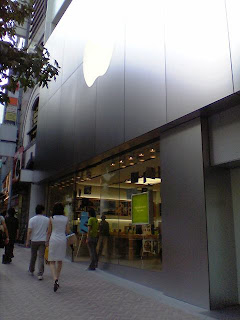 Apple Store Shibuya