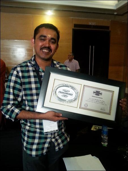 Ajeesh IXL 2015