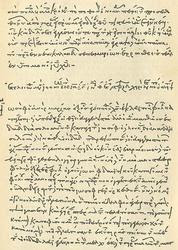 Didaje y Didascalia apostolorum: Textos antiguos con enseñanzas de los doce apostoles