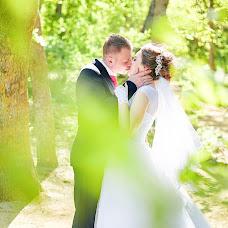 Wedding photographer Aleksandr Lizunov (lizunovalex). Photo of 23.05.2017