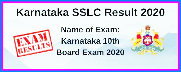 KSEEB Results 2020-  Check out SSLC Results Date and Time