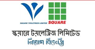 Square Toiletries Limited Job Circular 2021 - স্কয়ার টয়লেট্রিজ নিয়োগ বিজ্ঞপ্তি ২০২১