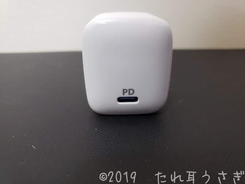 Ankerの窒化ガリウム(GaN)の充電器 PD1を買ったのでLG gramで使ってみた Anker PowerPort Atom PD 1 30W