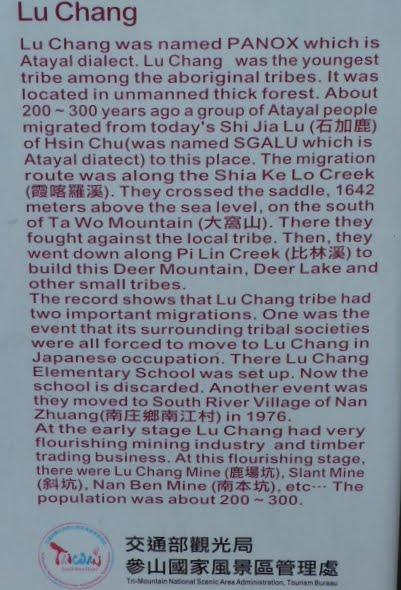 TAIWAN.Dans la région de Miaoli - P1080474.JPG