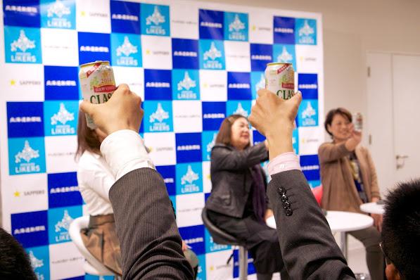「サッポロクラシック2014富良野VINTAGE」で乾杯!
