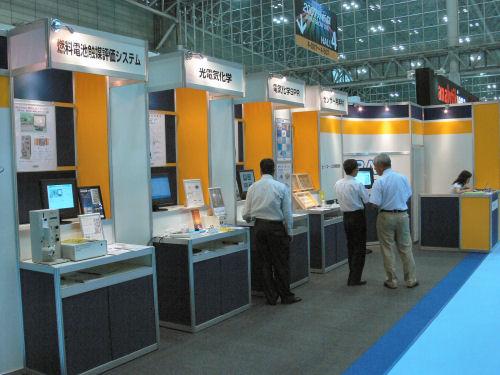 分析展2007