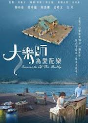 Concerto of the Bully Hong Kong Movie