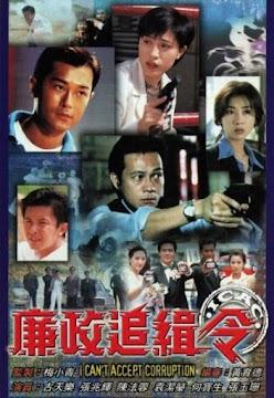 Lệnh Truy Nã (SCTV9)