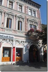 Балкани0 (637)