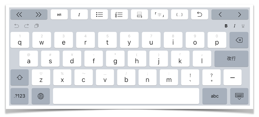 software-keyboard-iOS11-japanese-roman-ia-writer