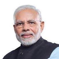 Pradhan Mantri Rojgar Yojana 2021