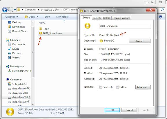 การทำ Virtual Drive ด้วยโปรแกรม PowerISO Virtualdrive01
