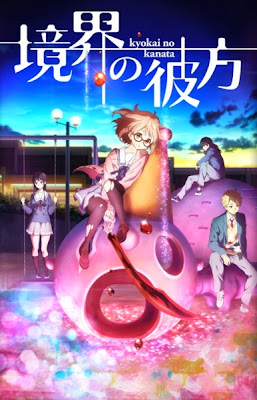 Kyoukai no Kanata Preview Image