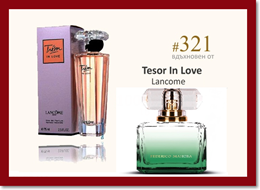Парфюмна вода FM 321 - LANCOME - Tresor in love