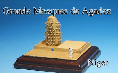Grande Mosquee de Agadez ‐Niger‐