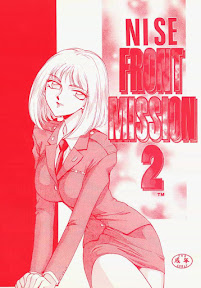 NISE Front Mission 2