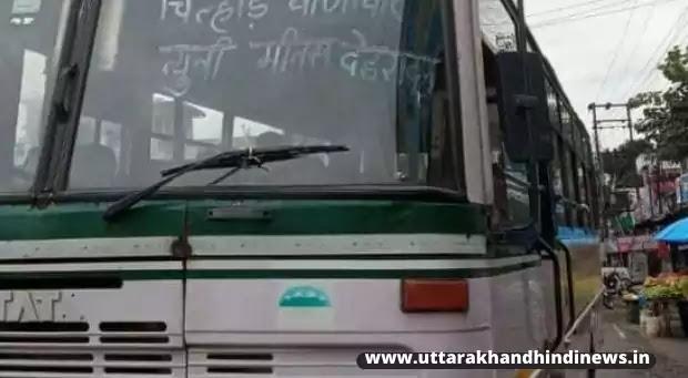 UTTARAKHAND NEWS TODAY: त्युनी में 15 साल बाद सार्वजनिक बस सेवा बहाल