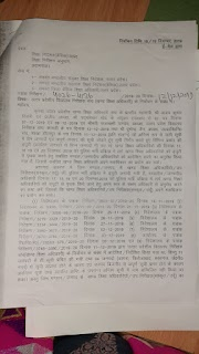 BEO, CIRCULAR, ELECTION : उत्तर प्रदेशीय विद्यालय निरीक्षक संघ (खण्ड शिक्षा अधिकारी) के निर्वाचन दिनांक 18 एवं 19 दिसम्बर को सम्पन्न होने के सम्बंध में ।
