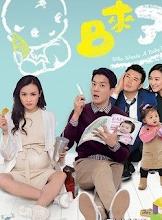 Who Wants a Baby? Hong Kong Drama