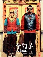 A Fool  China Movie