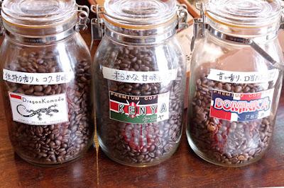 おすすめコーヒー:コモドドラゴン・ケニヤ・ドミニカ