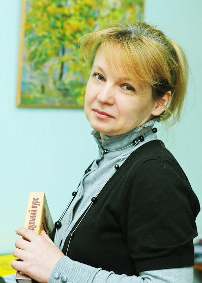 Анненкова Ирина Петровна - кандидат педагогических наук, доцент кафедры педагогики
