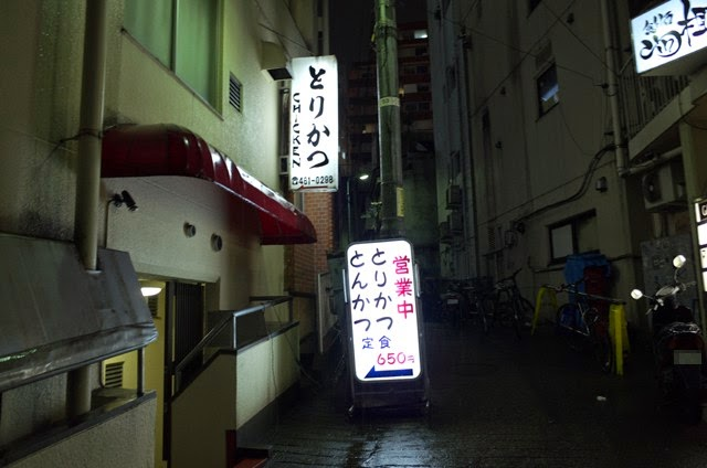 とりかつへの直通入口前の看板