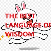 THE BEST LANGUAGE OF WISDOM