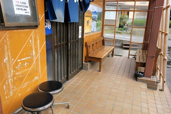 村杉温泉 共同浴場 薬師の湯
