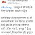 लॉकडाउन के बाद शेखावाटी को मिल सकती है एक और नई ट्रेन! Shekhawati may get another new train after lockdown!