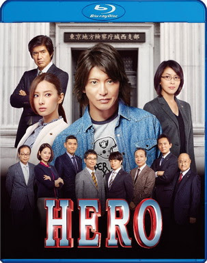[MOVIES] HERO (2015) (1080p)
