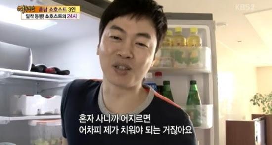 Ryujaeyoung