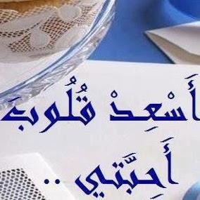 Samira Mansouri Photo 10