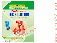 Professor's Job Solution- Full Book | প্রফেসর'স জব সল্যুশন - Full Book PDF Download