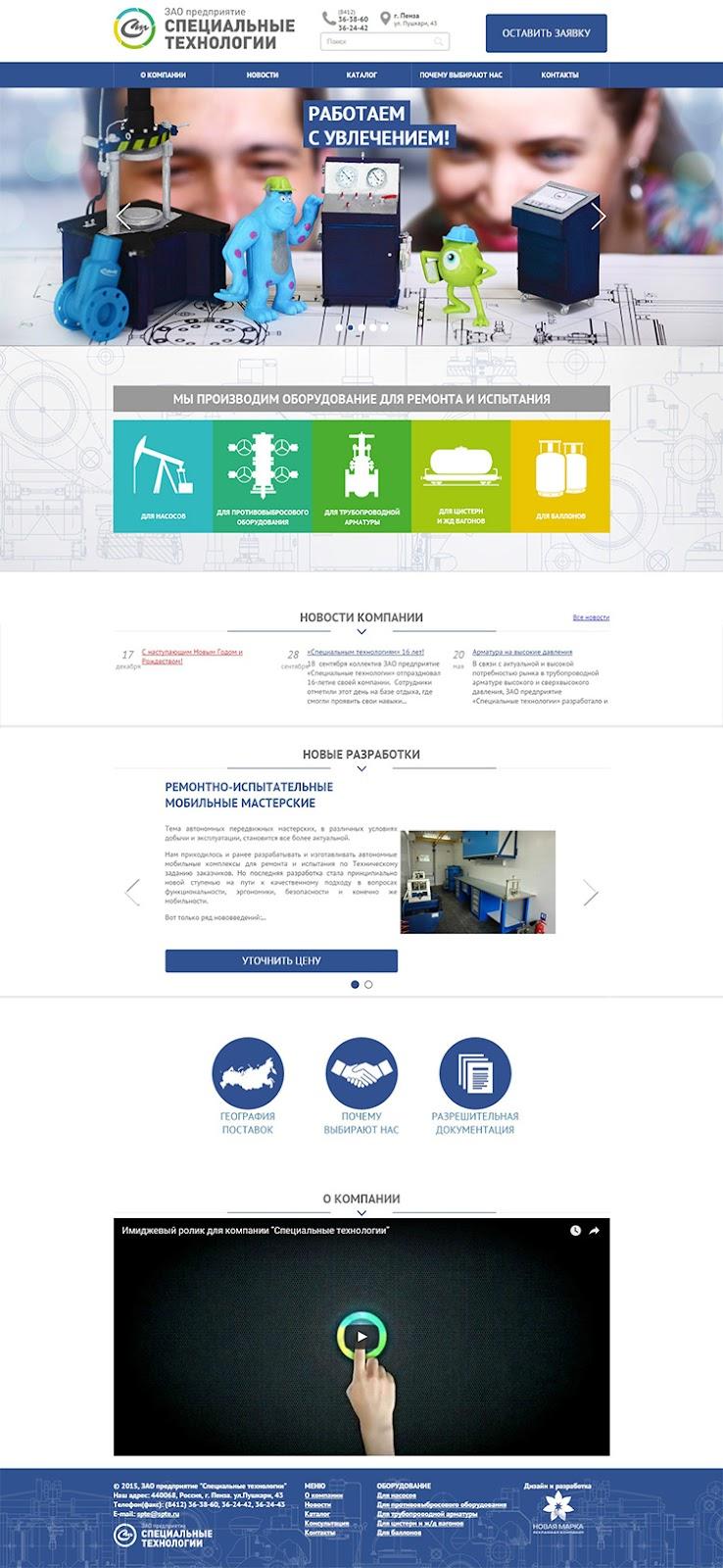 creative-web_spectech (10).jpg