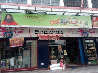 Bajrangs Departmental Store