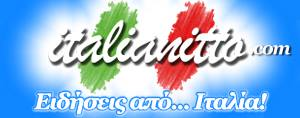 italianitto.com
