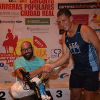 Carrera de las Antorchas 2017 - Trofeos