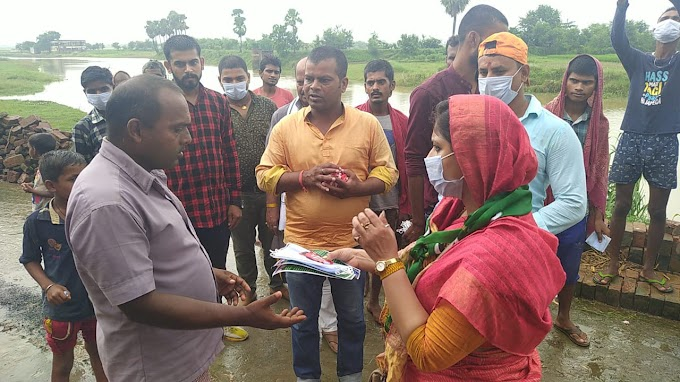 राजद के संभावित प्रत्याशी शगुनन सिंह का बाढ़ में सघन जनसंपर्क अभियान प्रारंभ