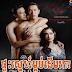 Phteah Sne Mlub Derm Roka-[36Ep End]