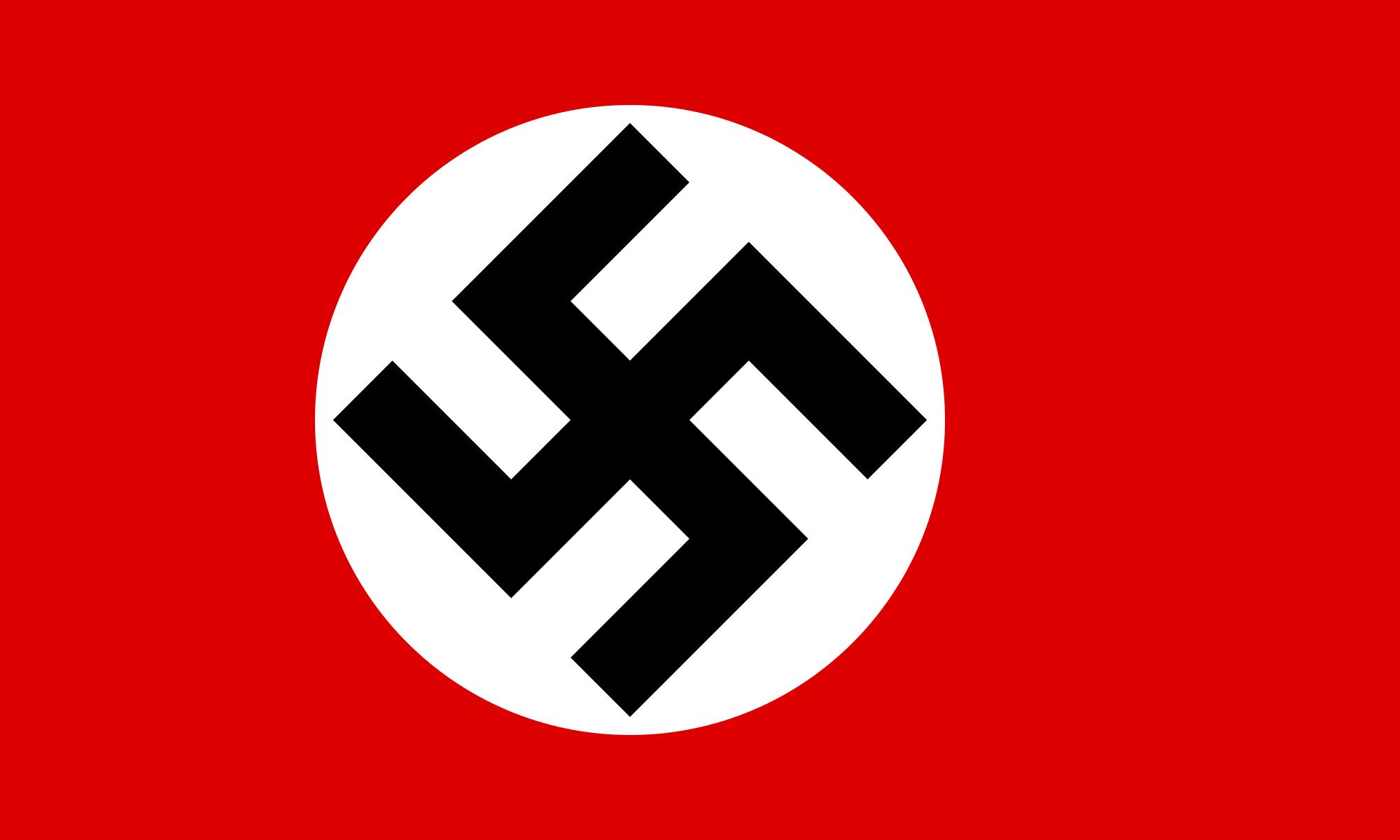 파일:나치 독일 국기.png