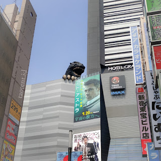 Travelling dan shopping ke Shinjuku Tokyo